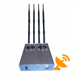 25W High Power GSM,CDMA,DCS,PCS,3G Mobile Phone Jammer with Cooling Fan
